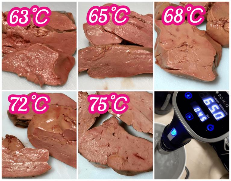 鶏レバー低温調理