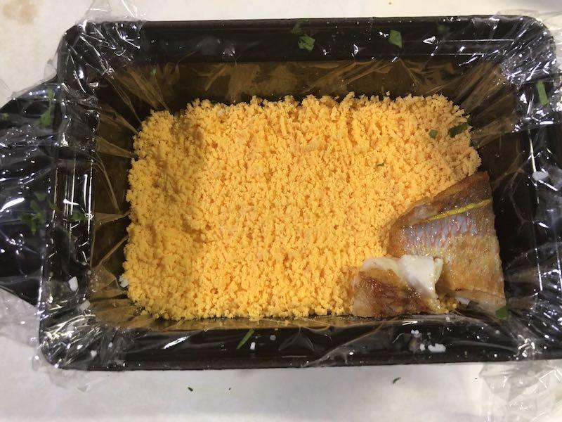 魚のテリーヌの作り方34