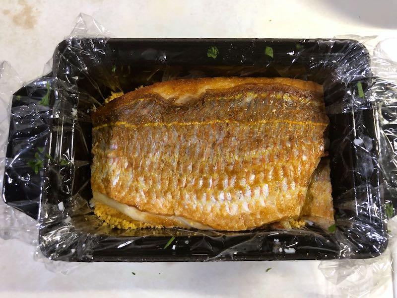 魚のテリーヌの作り方35