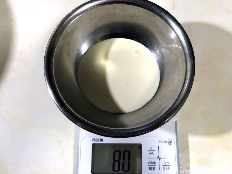 香草レモンクリームチーズソースの作り方