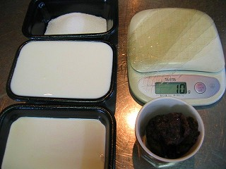小豆のパンナコッタ0