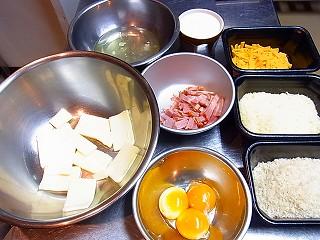 チーズとベーコンのタルト1