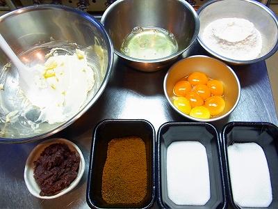 小豆と黒糖のケーキ