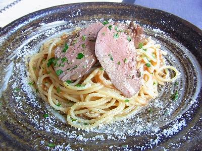 白レバーのスパゲティ5