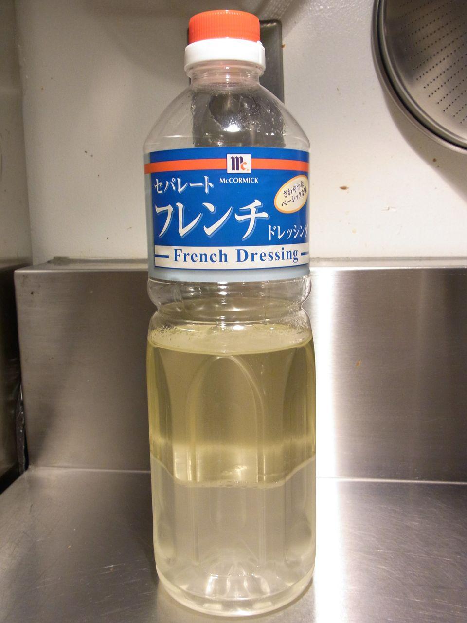 桜海老サラダ6