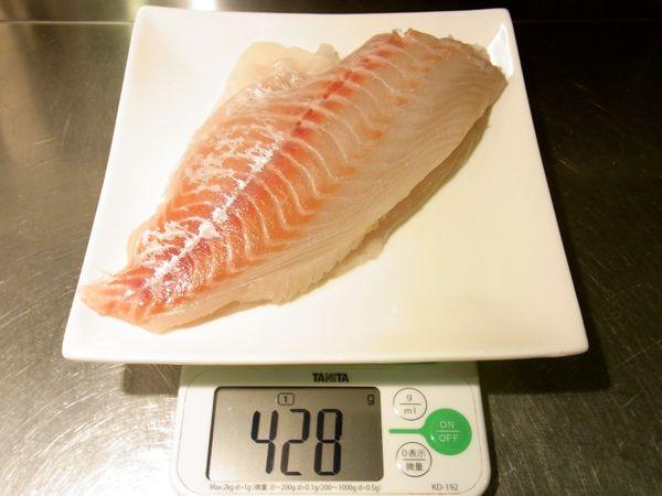 真鯛のライトスモーク4