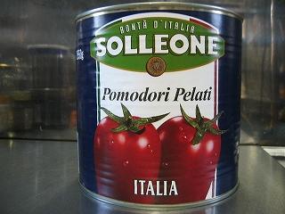 tomatosauce1