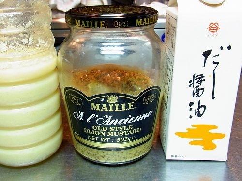 Mustardmariner3